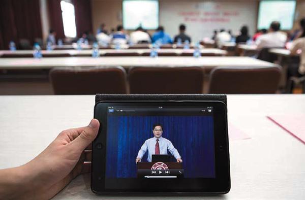 教育部办公厅关于服务全民终身学习 促进现代远程教育试点高校网络教育高质量发展有关工作的通知