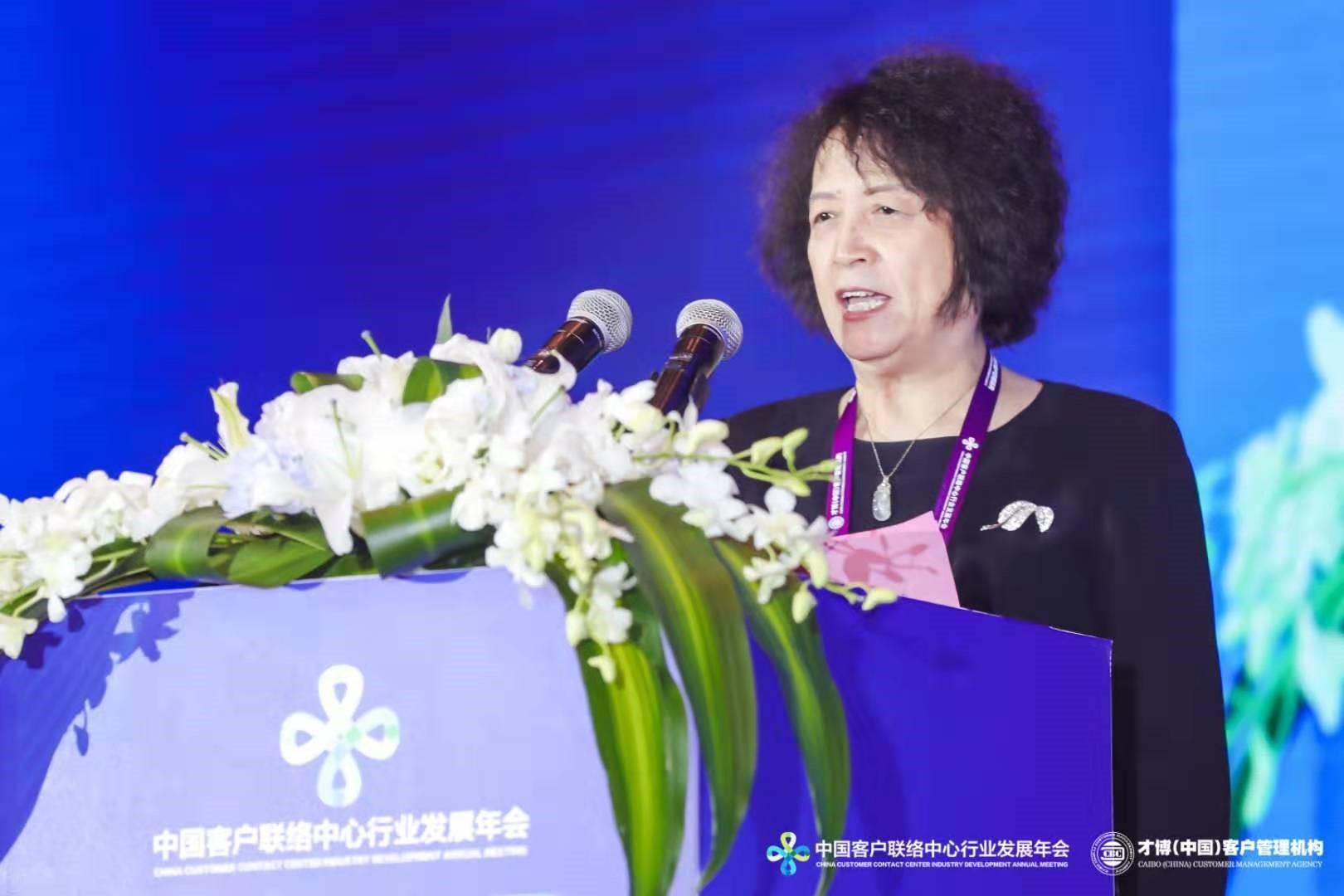 中国信息协会