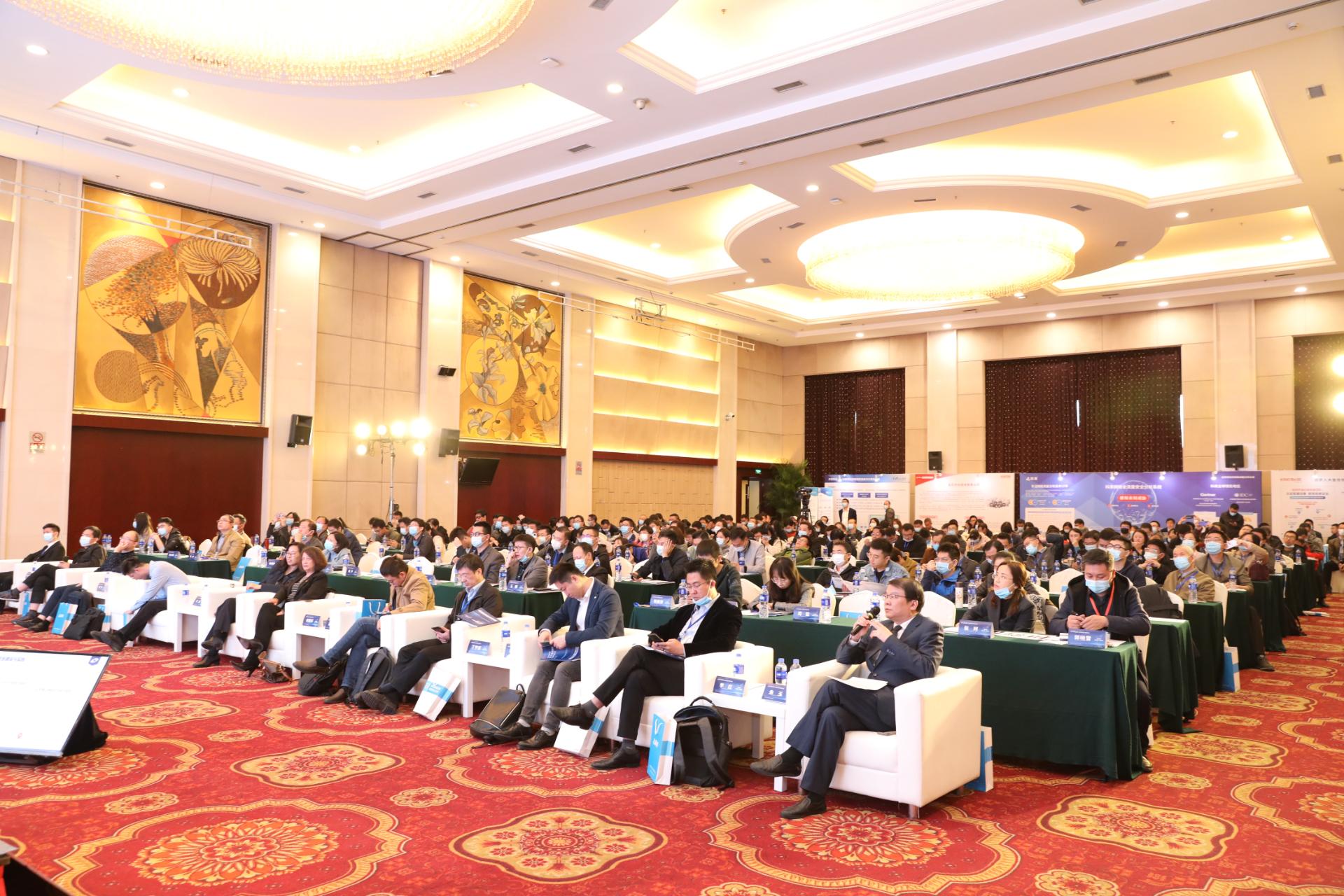 第四届军工信息安全高峰论坛在京召开